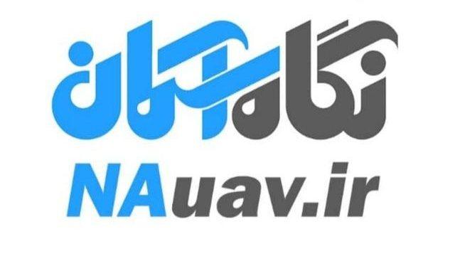 شرکت نگاه آسمان نمایندگی Dji در ایران