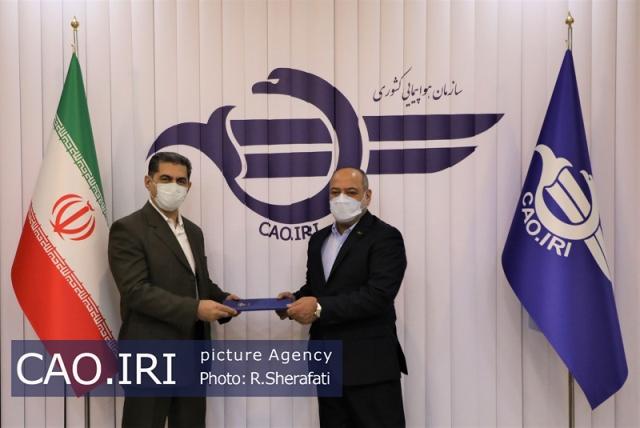 محمد کنی گروه وسایل پرنده فوق سبک سازمان هواپیمایی کشوری